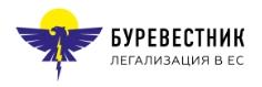переездвес.рф