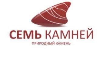 7 Камней К-групп Москва