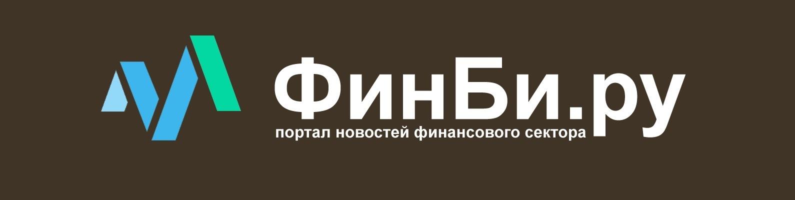 Сайт https://finbi.ru