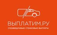 Страховые выплаты Выплатим.ру