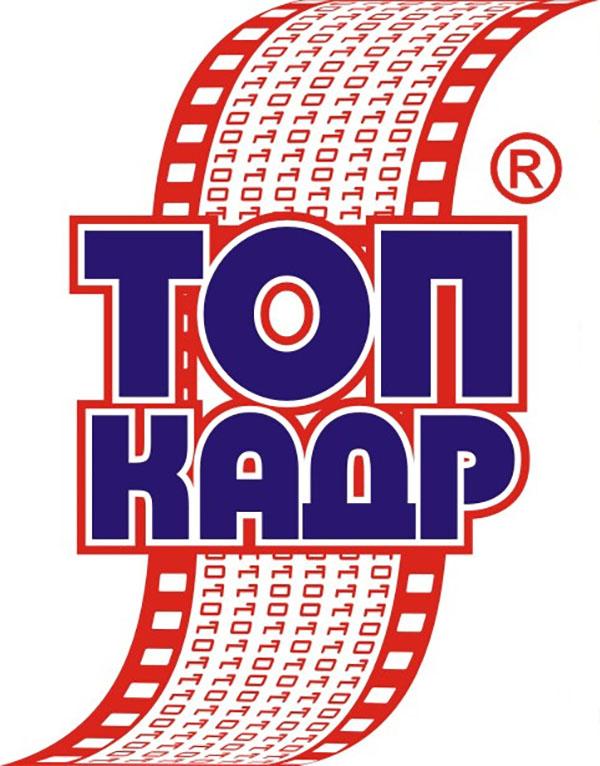 ТОП-кадр, компания профессиональной оцифровки