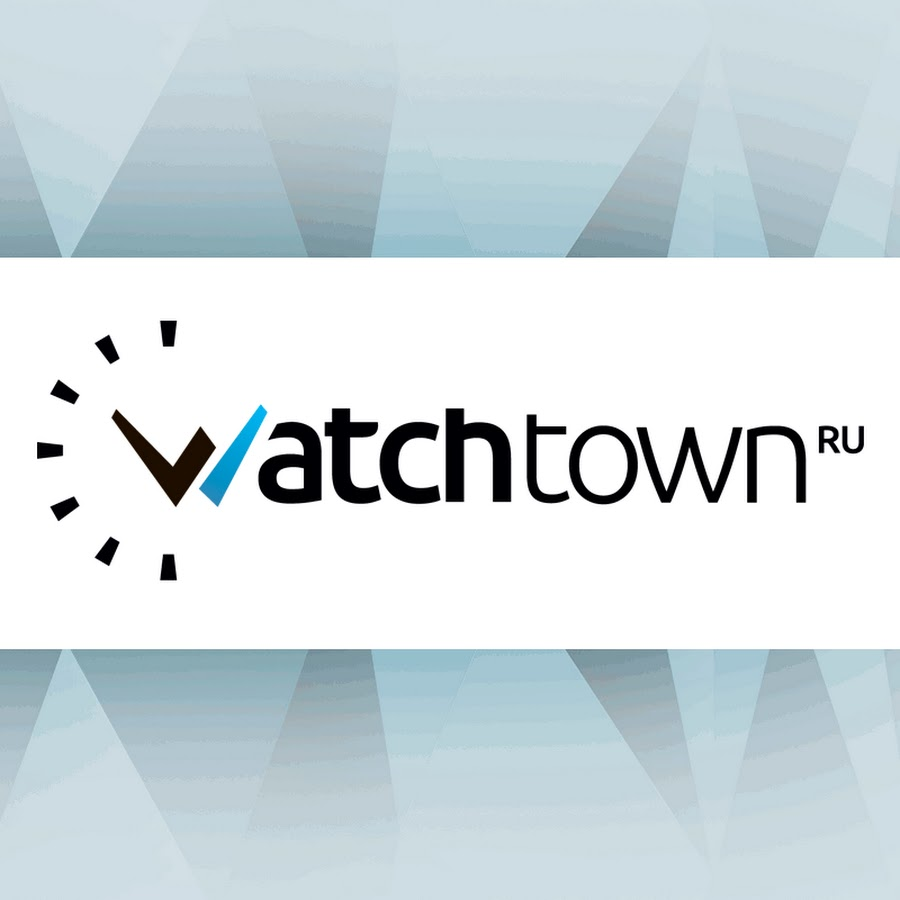 Watchtown