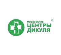 Центр Дикуля Лосиный остров на Ярославском шоссе