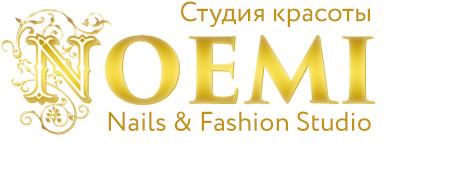 Студия красоты NOEMI в Пушкино