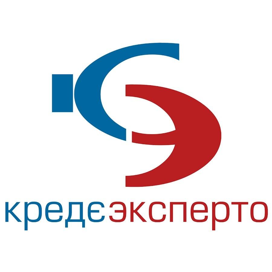 "Группа клиник ""Креде Эксперто"""