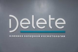 Клиника лазерной косметологии Delete