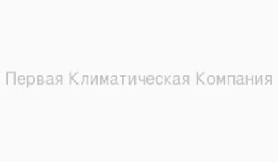 Компания  «Добрый ветер»