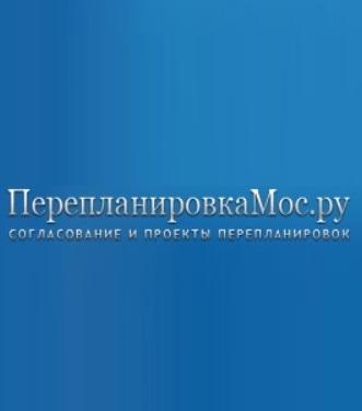 ПерепланировкаМос.ру
